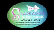 Sea Dragon Guesthouse